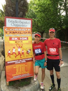 Bill's brother (Bob) and sister-in-law (Leiko) are visiting us in Chile. They are runners, too!!